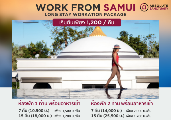 LONG STAY WORKATION PACKAGE